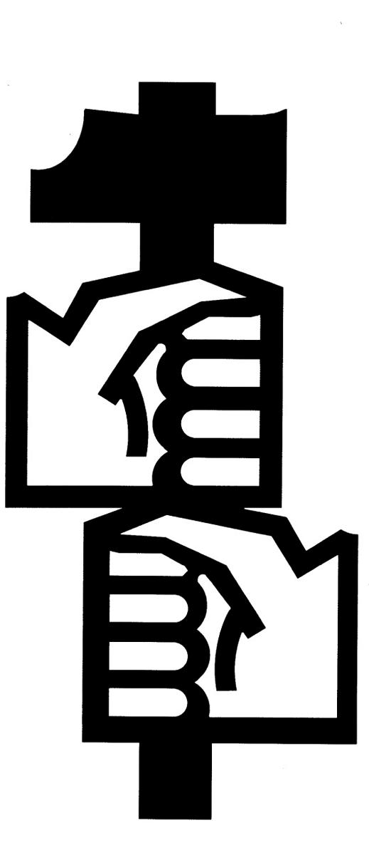 Marca da Comunidade de Trabalho Unilabor Composição gráfica de Geraldo de Barros (1957)